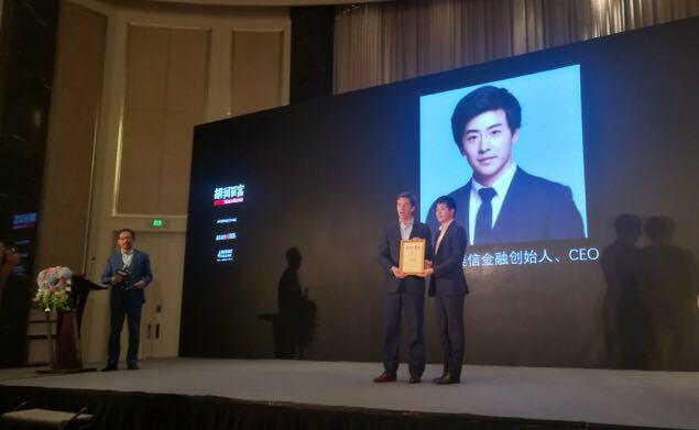 """美信金融CEO刁盛鑫登胡润""""30 Under 30s企业家榜单"""""""