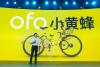 QuestMobile9月:ofo用户增速达摩拜的3倍 跑鞋胎小黄蜂行业最好骑