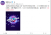 """""""荣耀星球,因AI而变"""":荣耀手机四周年庆召开在即"""