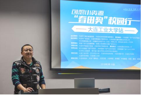 大连工业大学艺术学院专业导师赵德卿老师