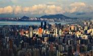 三价合一正式在深圳执行 二手房市场观望氛围加剧