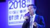 平安好医生王涛:体检只是企业进行员工健康管理的第一步