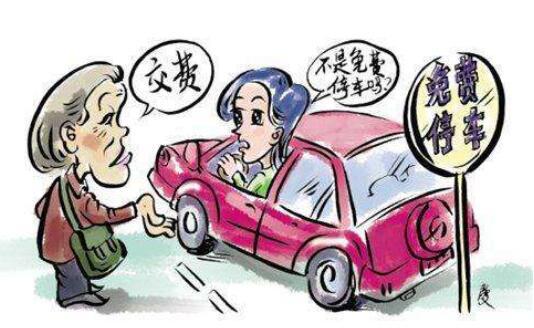 停车乱收费成城市顽疾 辉通科技智慧停车或成破局利器