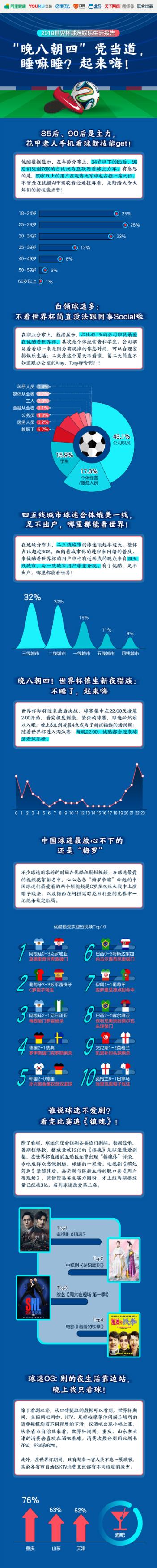 1_meitu_1(1).jpg
