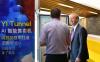 微软总裁Brad Smith来访微软加速器·北京 YI Tunnel展现中国创新力量