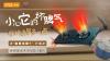 """苏宁保险助""""燃""""818 推出""""智慧保障+""""计划"""