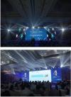融金宝四周年庆发布战略升级 开启新征程