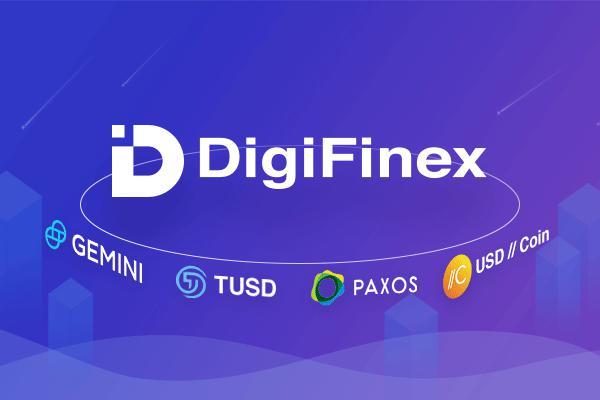 D网数字交易所(DigiFinex)积极布局稳定币生态,让数字资产更安全