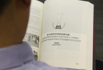 斯道拉恩索榮獲第九屆上海市公關協會案例金獎