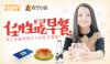 苏宁金融联合苏宁小店11月9日请南京人民免费吃早餐