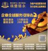国内企业组团注册海外离岸公司或香港公司规避保护主义贸易壁垒