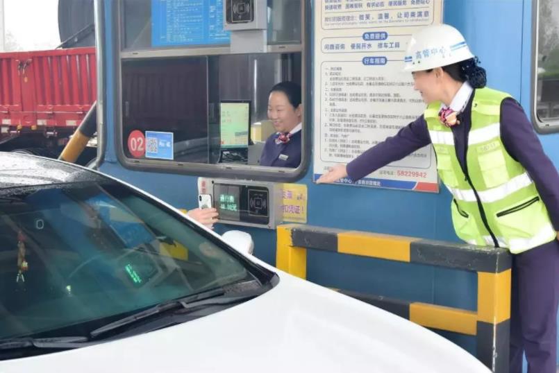 苏宁支付将接入江苏高速 手机扫码付款即可轻松通行