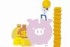 年末值得投资的理财平台:米缸金融、银象网、爱投资、和信贷