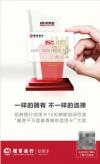 """15年蝉联!招行信用卡再获胡润百富""""最受千万富豪青睐的信用卡"""""""