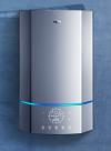 华帝TA2燃气热水器,舒适生活没它不行