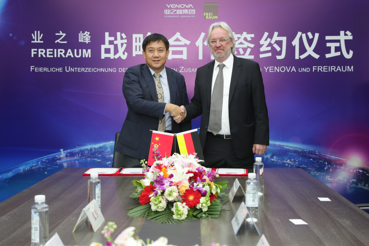 纯正德系工艺!业之峰与德国FREIRAUM有限公司签署战略合作协议