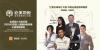 """2019上海地材展,""""汇聚全球设计大咖,共筑必美品质幸福家"""""""