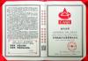 """必美地板荣获""""全国质量检验稳定合格产品""""和""""全国地板行业质量领先企业""""称号"""
