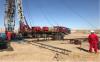 成立6年,一直钻研石油钻采新技术新工艺|投融界专访黄坚毅