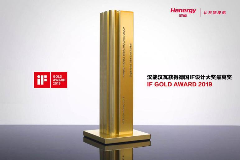 文化自信——中国设计 汉瓦文化之美