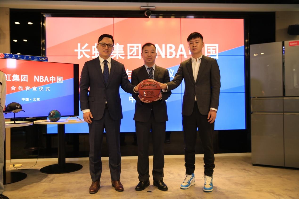 """体育营销再升级 长虹成""""NBA中国官方市场合作伙伴"""""""