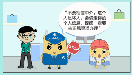 华夏信用卡:教你谨记金融安全小知识