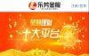 乐芳金服:互联网金融投资理财新风向