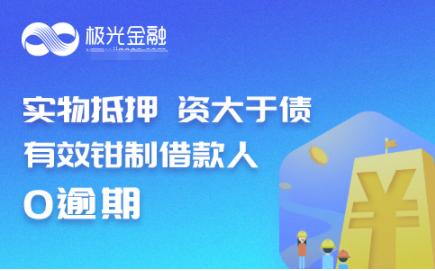 http://www.inrv.net/caijingjingji/1186853.html