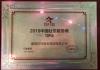 """鑫苑物业荣获""""2019中国社区服务商top50"""""""