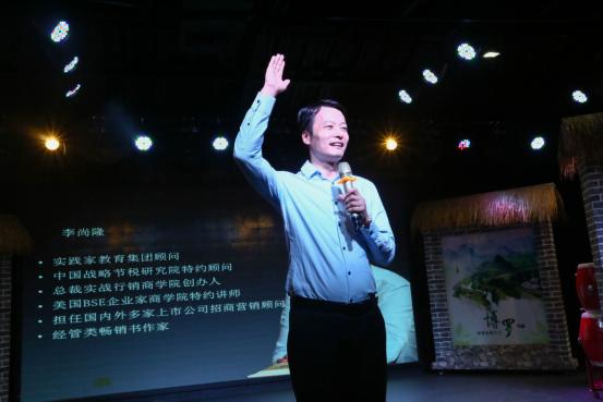 中国战略节税研究院首届合伙人大会丨引领智慧纳税新时代(1)(2)(1)(1)793.png