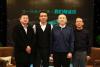 中国战略节税研究院首届合伙人大会丨引领智慧纳税新时代