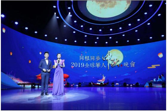 富格林有限公司央视中秋晚会获奖 成唯一获表彰