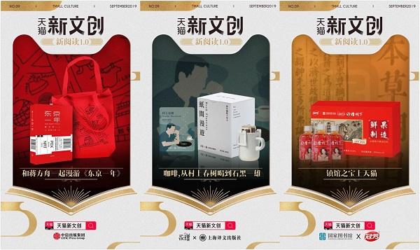http://www.shangoudaohang.com/yingxiao/207433.html