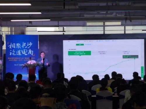 http://www.shangoudaohang.com/wuliu/208718.html