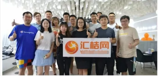 汇桔媒体携手会京沪举行,50家一线媒体共推知商生态