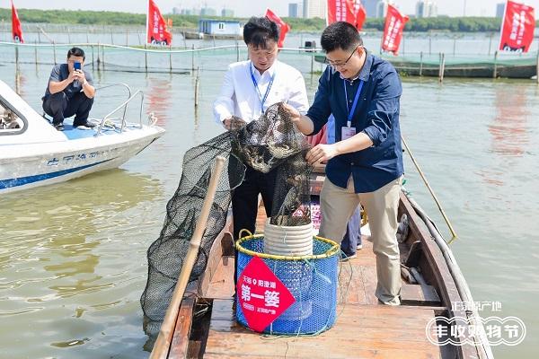 http://www.shangoudaohang.com/zhengce/212544.html