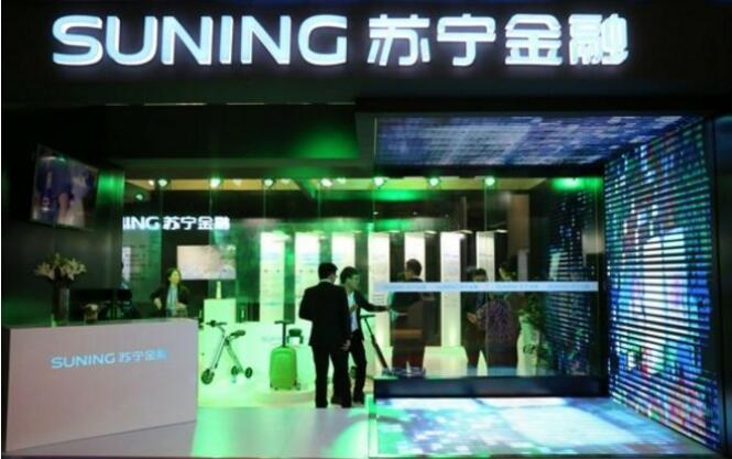 苏宁商业保理完成在恒生银行首笔LPR定价再保理