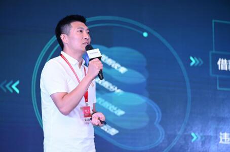 爱钱进出席2019中国国际数字经济博览会  分享科