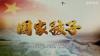 PP视频《国家孩子》收官 朝鲁兄妹回到上海寻找儿时记忆