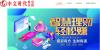 中文时代财富:一个让你放心的投资理财平台