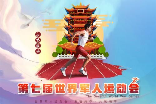 http://www.ectippc.com/jiaodian/220966.html