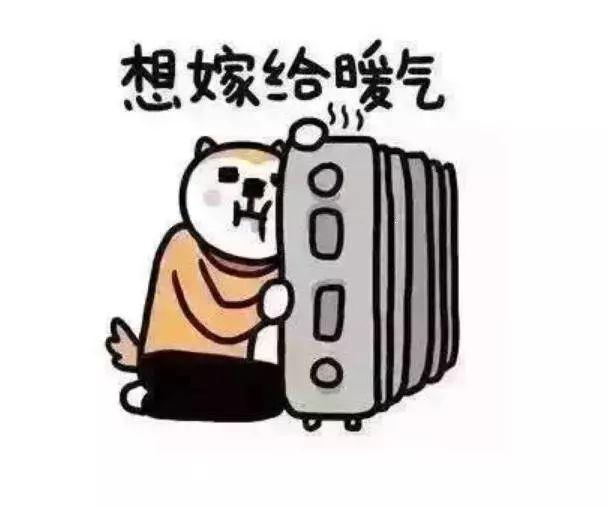 """苏宁""""挤暖三宝""""双十一提前上线"""