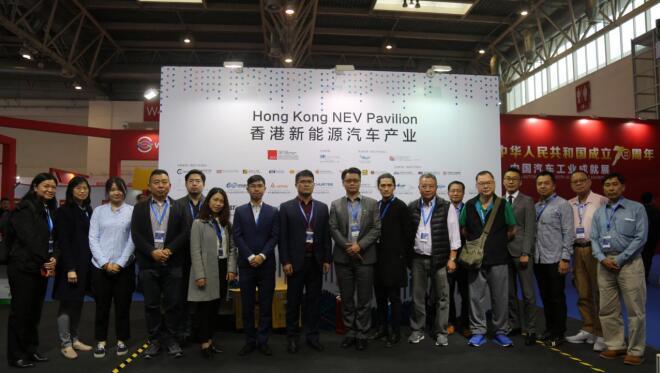 香港新能源汽车产业展馆亮相(IE