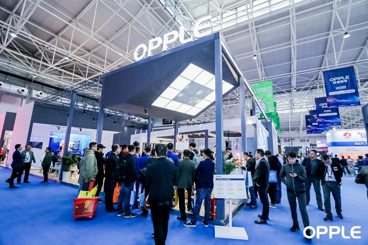第二十一屆中國零售業博覽會圓滿落幕,歐普照明載譽而歸