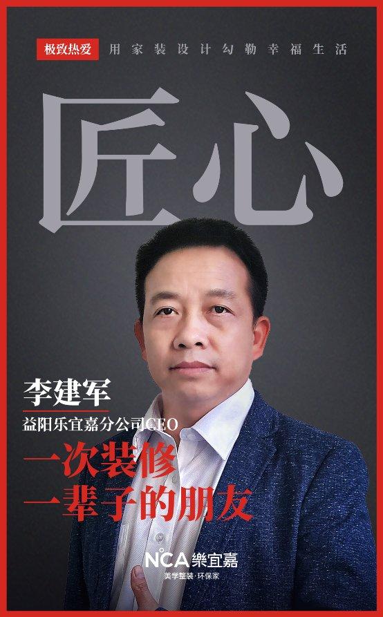 http://www.kzmahc.tw/jiancaijiazhuang/533221.html