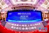 TCL集团助力新华网年度峰会数字化签到