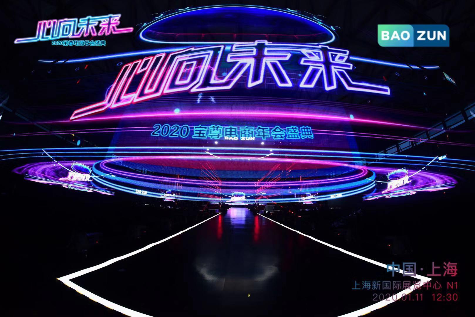 http://www.xqweigou.com/dianshangyunying/99771.html
