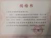 """工信部揭榜挂帅名单公布!依图""""智能城市""""、""""智能医疗""""揭双榜"""