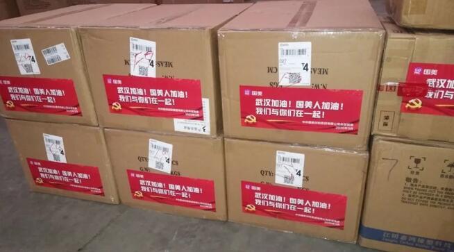 国美共产党员积极捐款 支援武汉抗疫前线员工