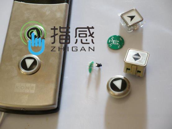 指感免接触式电梯按钮 为全国防冠状病毒增添助力